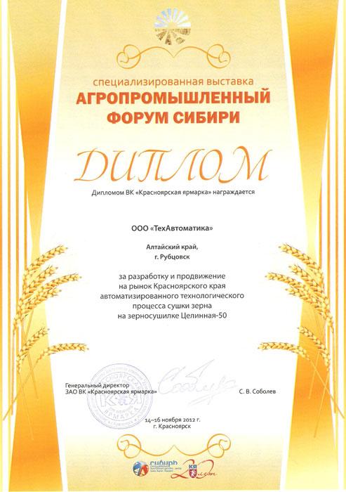""""""",""""www.ta22.ru"""